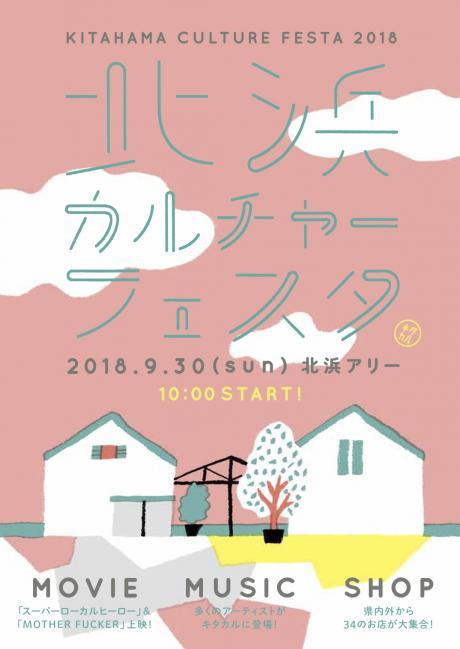 キャンドルワークショップ 香川県で開催します